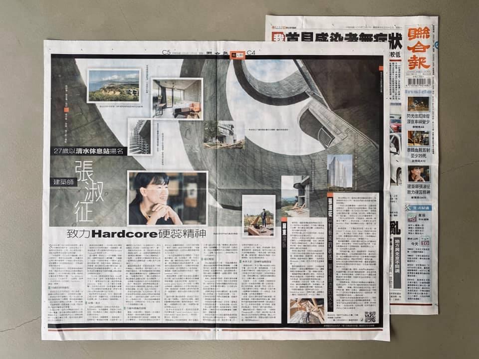 聯合報專訪灣臥建築師 - 張淑征