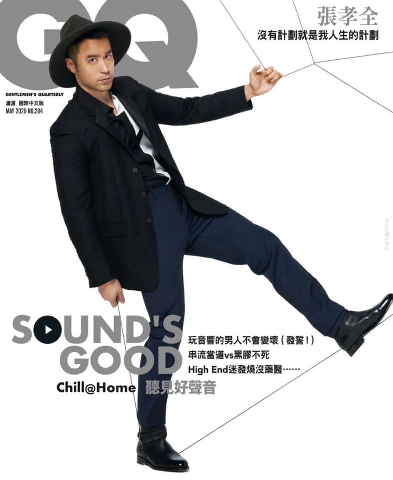 2020年5月 / GQ雜誌